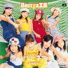 598px-berryz happiness dvd