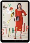 Start-Up-tvN-2020-07