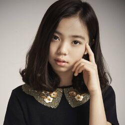 Yoon Chae-Eun-2007-p1.jpg