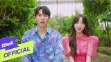 MV LIM SEUL ONG(임슬옹), Kei(김지연) Female Friend(여자사람 친구)