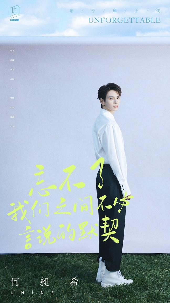 He Chang Xi