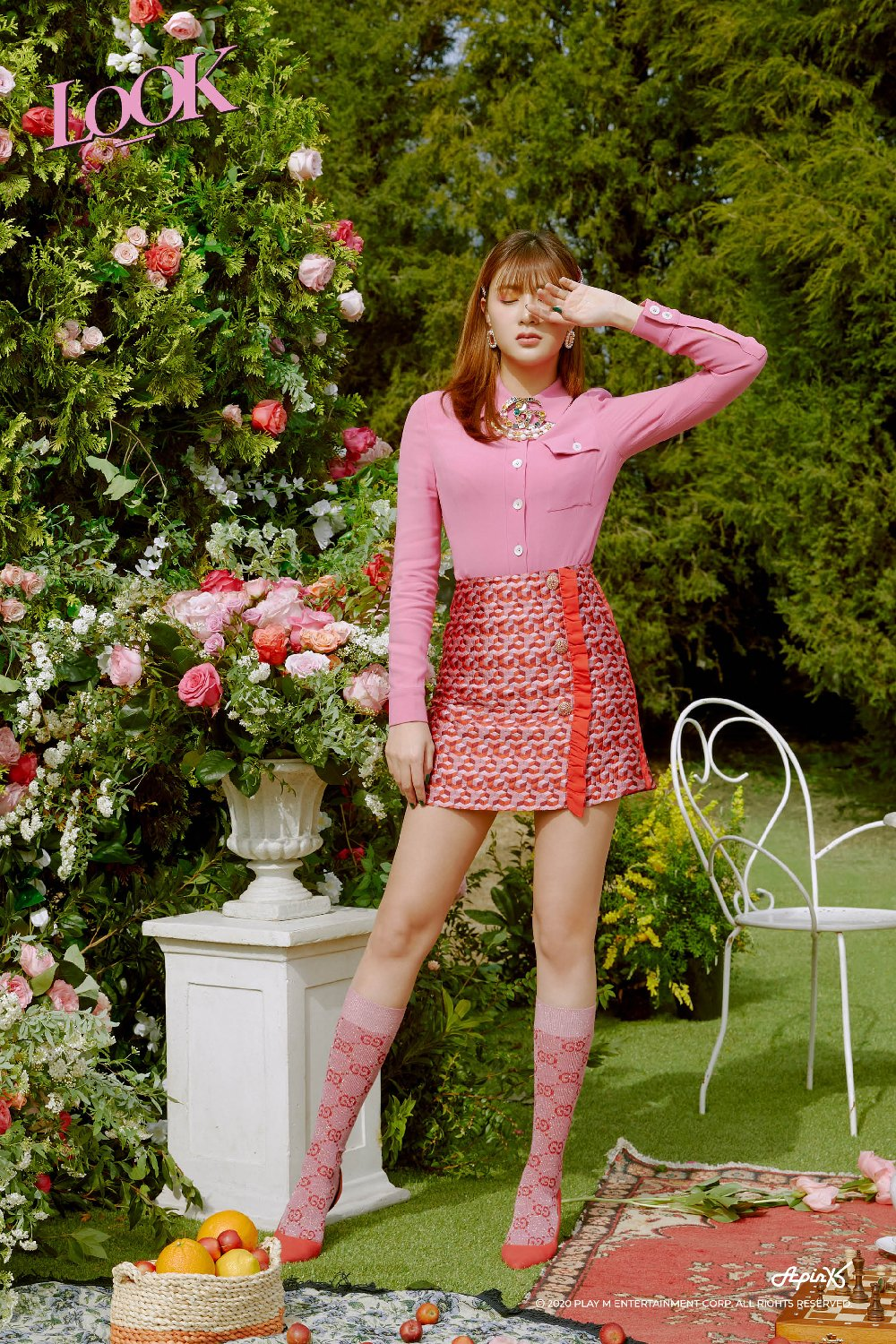 Oh Ha Young