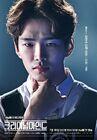 Criminal Minds-tvN-2017-8