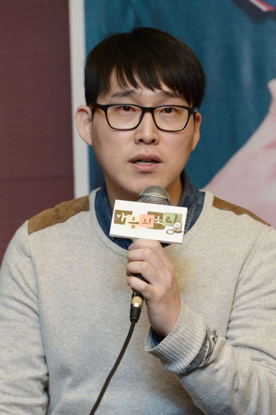 Ha Byung Hoon