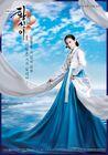Hwang Jin Yi3