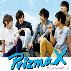 PrizmaX . Mysterious Eyes-CD.jpg