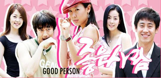 Good Person