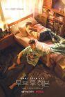 Move To Heaven-Netflix-2021-05