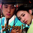 Queen Insoo OSTPart3
