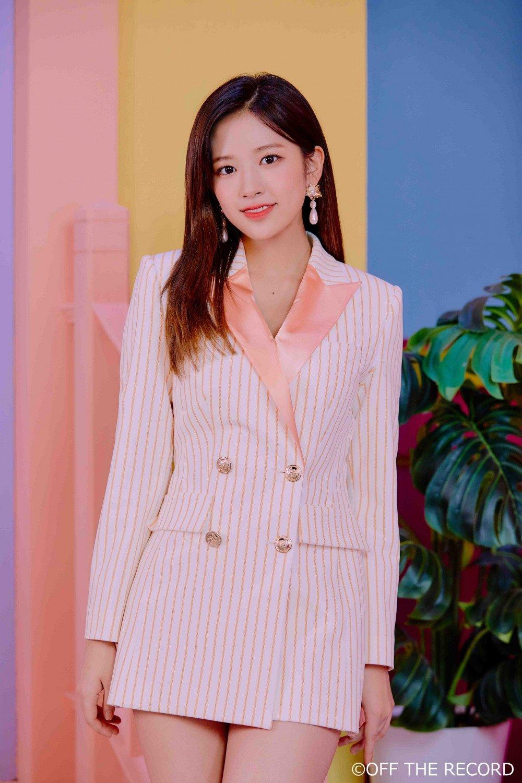 An Yu Jin