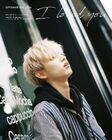 Park Jae11