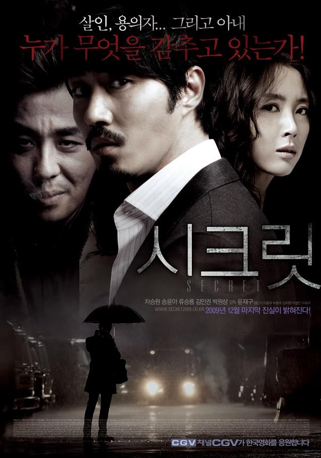 Secret (Película)