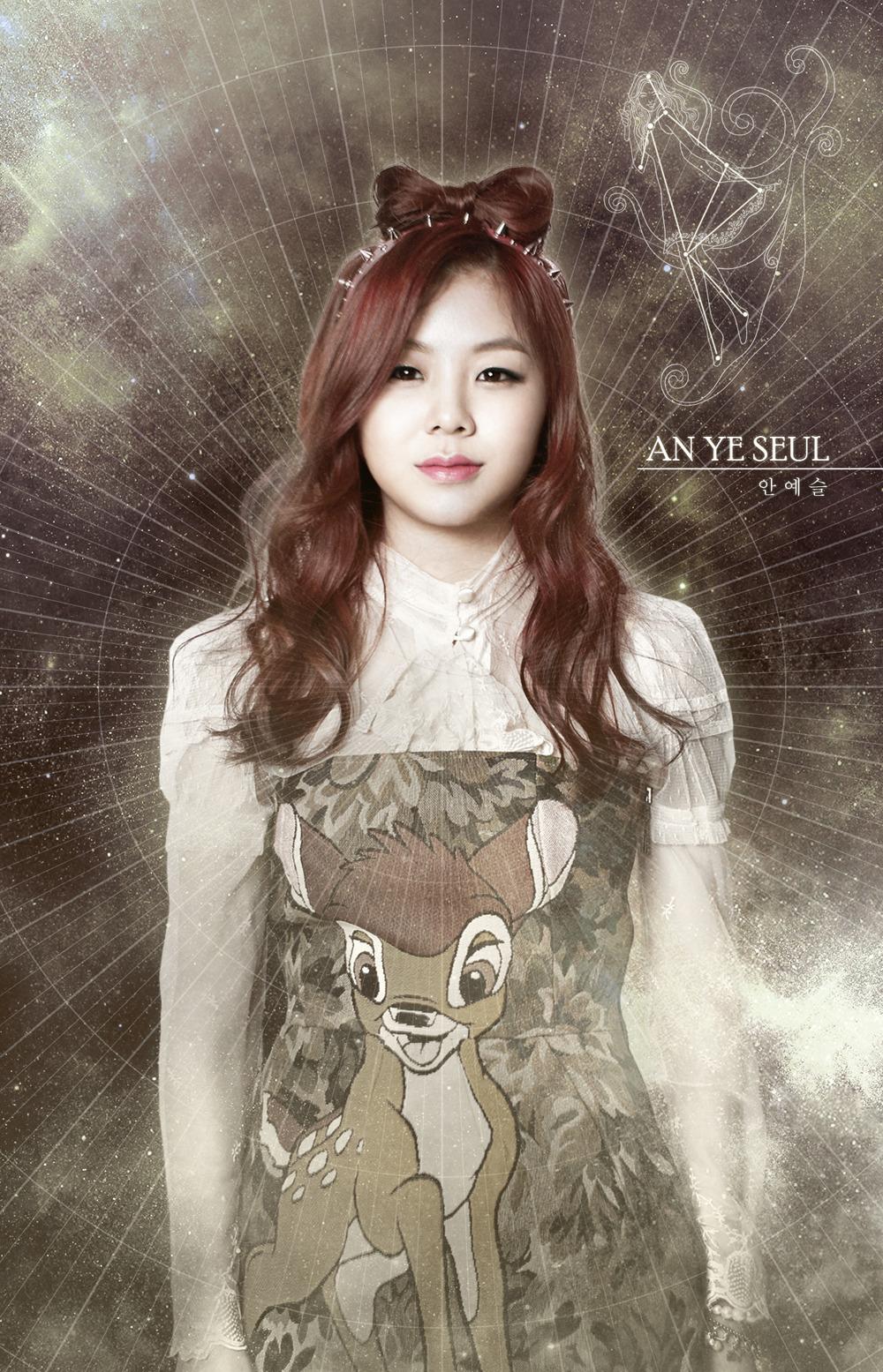Ahn Ye Seul