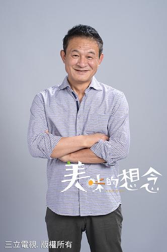 Akio Chen
