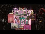 GRAY (그레이) - 'Party For The Night (Feat