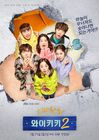 Laughter in Waikiki 2-JTBC2019-2