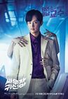 Let's Fight Ghost-tvN-2016-05