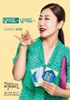 Rude Miss Young-AeTemporada14tvN2015-5