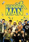 Running man18