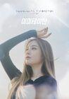 Imitation-KBS2-2021-3