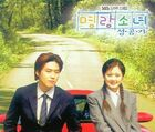 Successful Story of a Bright Girl-SBS-2002-01