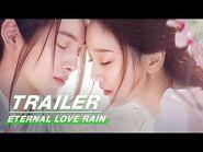 Eternal Love Rain - Official Trailer
