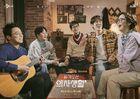 Hospital Playlist-tvN-2020-09