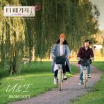 The Package OST Part4.jpg