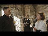 -MAJOR9-벤- GSoul X BEN '사랑이 공평할 순 없을까(Can Love Be Fair)' Official MV