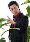 Ahn Kil Kang002
