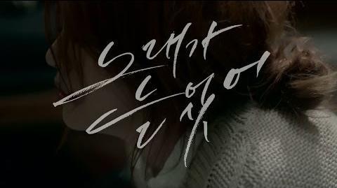 Ailee - Singing got better