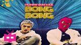 ICE Mommy Son - BONG BONG 【 OFFICIAL MV 】