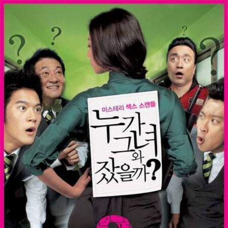 Koreanmovie06-Sexy-Teacher.jpg