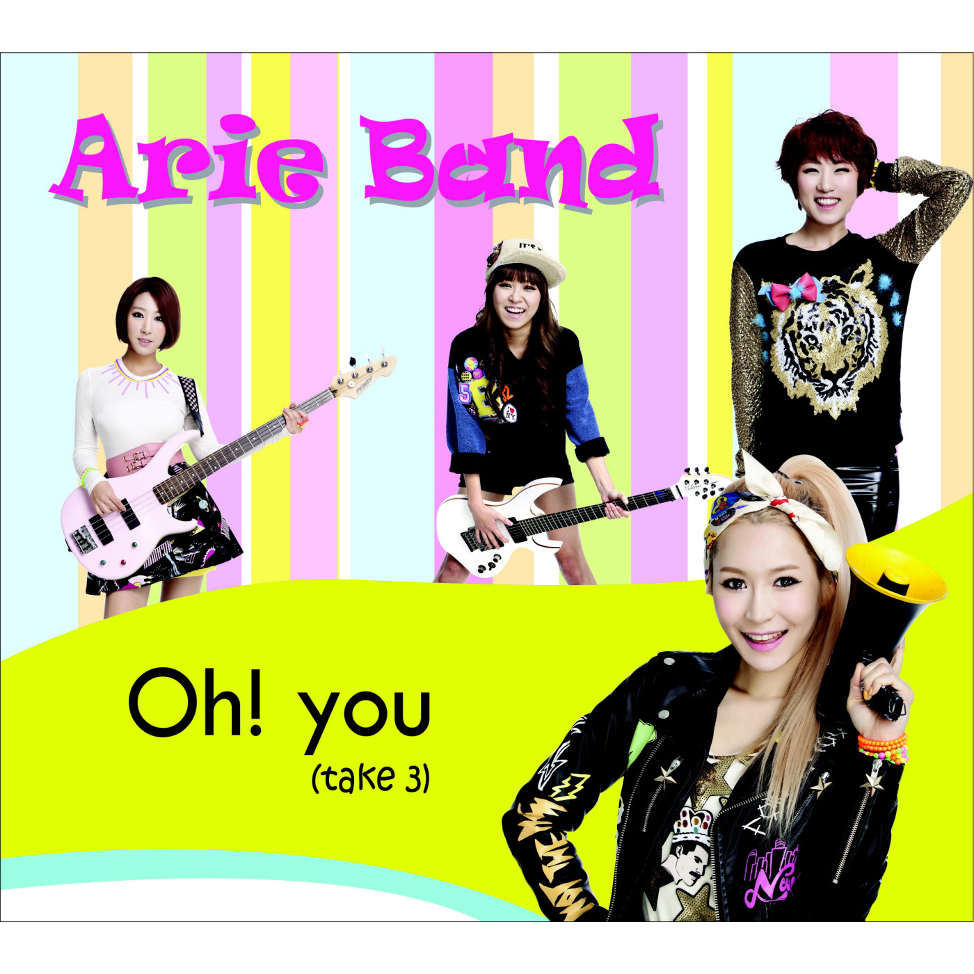 Arie Band