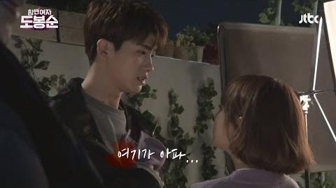 """메이킹 """"내가 널 좋아해"""" 봉순을 향한 민혁의 고백! - parkboyoung,parkhyungsik"""