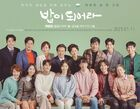 Be a Meal-MBC-2021-02