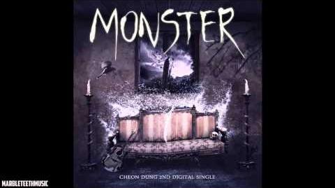 MBLAQ 천둥 Thunder - MONSTER -2nd digital single-