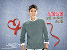 Will You Love And Give It AwayMBC2013-7