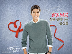 Will You Love And Give It AwayMBC2013-7.jpg