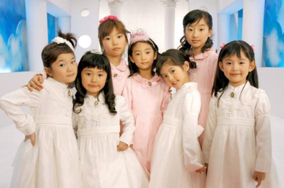 7 Princess