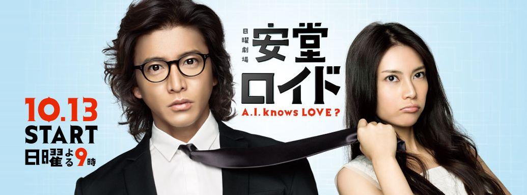 Ando Lloyd~A.I. knows LOVE ?~