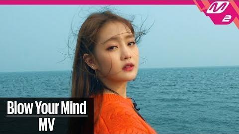 MV (G)I-DLE((여자)아이들) Blow Your Mind