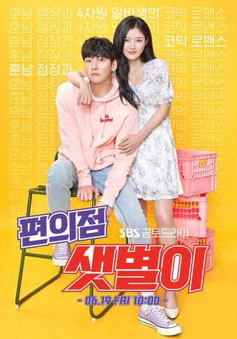 Backstreet Rookie Wiki Drama Fandom Ver doramas coreanos en español online, chinos doramas, japonese doramas. backstreet rookie wiki drama fandom