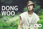 Dong Woo 12