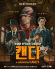 Run On-jTBC-2020-11