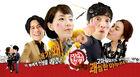 War of the Roses (SBS)