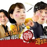War of the Roses (SBS).jpg