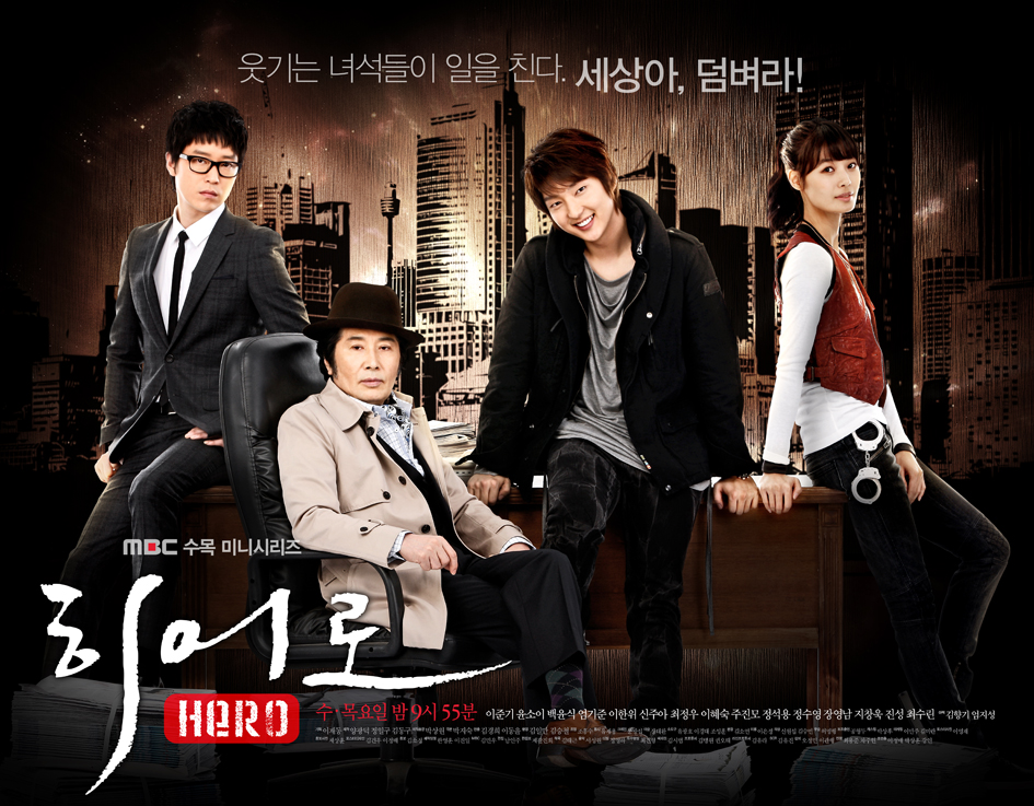 Hero (2009)