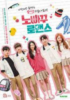 No Going Back Romance-Naver TV-2020-02