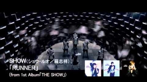 Show Luo - Runner